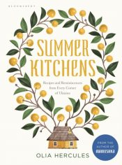 Summer Kitchens : The perfect summer cookbook